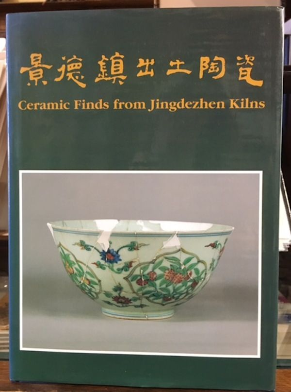 CERAMIC FINDS FROM JINGDEZHEN KILNS (10TH-17TH Century)