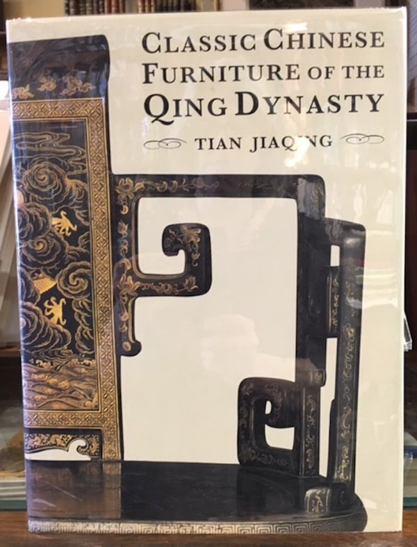 Classic Chinese Furniture of the Qing Dynasty. Tian Jiaqing.