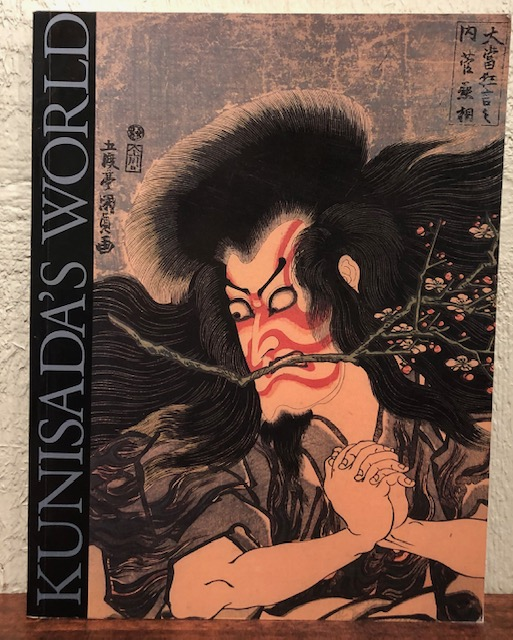 KUNISADA'S WORLD. Sebastian Izzard.