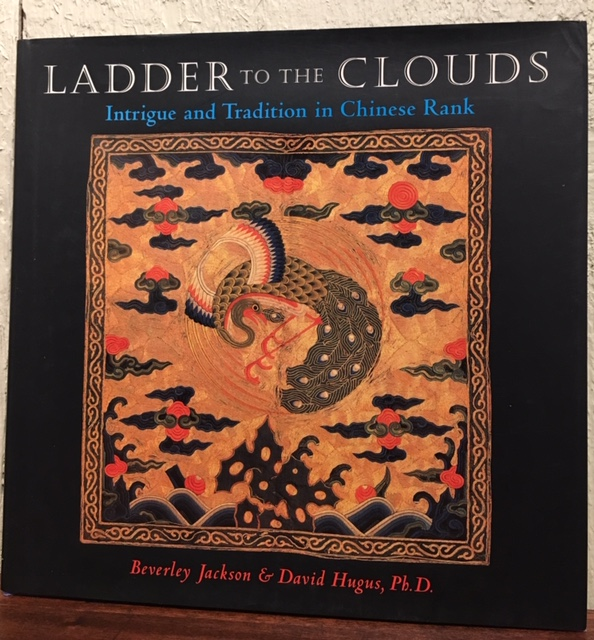 LADDER TO THE CLOUDS. Beverly Jackson, David Hughs.