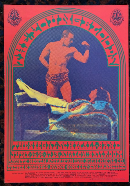(Rock Poster) THE YOUNG BLOODS. 1967. Family Dog Presents. Victor Moscoso.