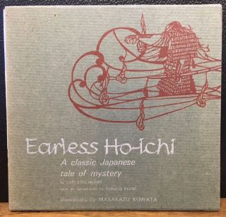 EARLESS HO-ICHI. Lafcadio Hearn