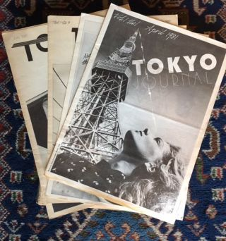 TOKYO JOURNAL ( 23 of first 24 issues)