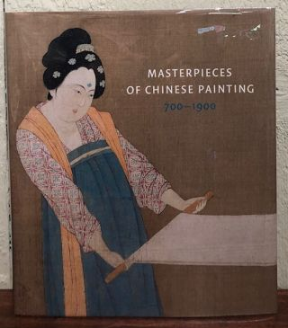 MASTERPIECES OF CHINESE PAINTING 700-1900. Zhang Hongxing