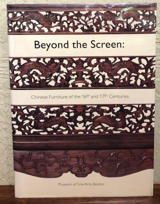 BEYOND THE SCREEN. Nancy Berliner