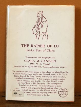 THE RAPIER OF LU, patriot Poet of China. Clara M. Candlin, Biography