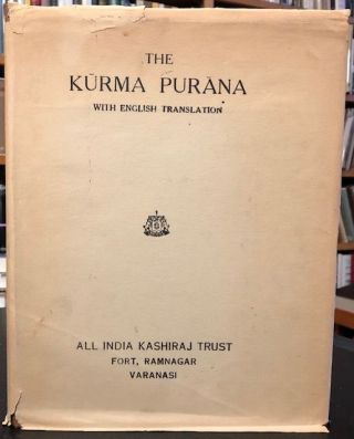 THE KURMA PURANA With English translation
